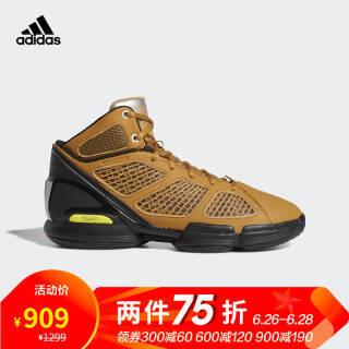 历史低价:阿迪达斯(adidas) Rose 1.5 男子场上篮球鞋 +凑单品 520.25元包邮(用券)