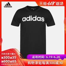 ¥66 阿迪达斯neo短袖半袖男女情侣圆领运动休闲T恤DM4285