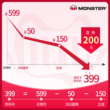 魔声(MONSTER) isport spirit 蓝牙耳机 499元