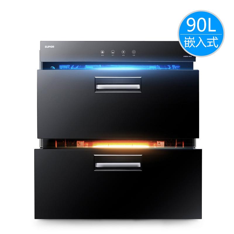 苏泊尔ZTD90S-303消毒柜嵌入式家用厨房小型碗筷柜镶嵌立式消毒柜 899元