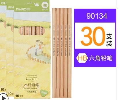 ¥5.8 AIHAO 爱好 原木款六角杆30支HB(送橡皮一个)