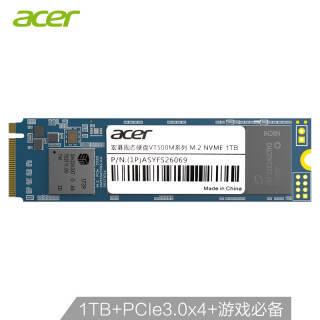 宏碁(acer) VT500M系列 M.2 NVMe 固态硬盘 1TB 699元