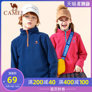 骆驼户外 儿童抓绒衣 摇粒绒套头半开衫 49元焕新价 正价226元