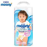 moony 尤妮佳 女婴用拉拉裤 XL38片 *4件 276元包邮(合69元/件)'