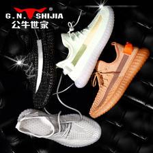 ¥59 公牛世家跑步鞋 运动鞋