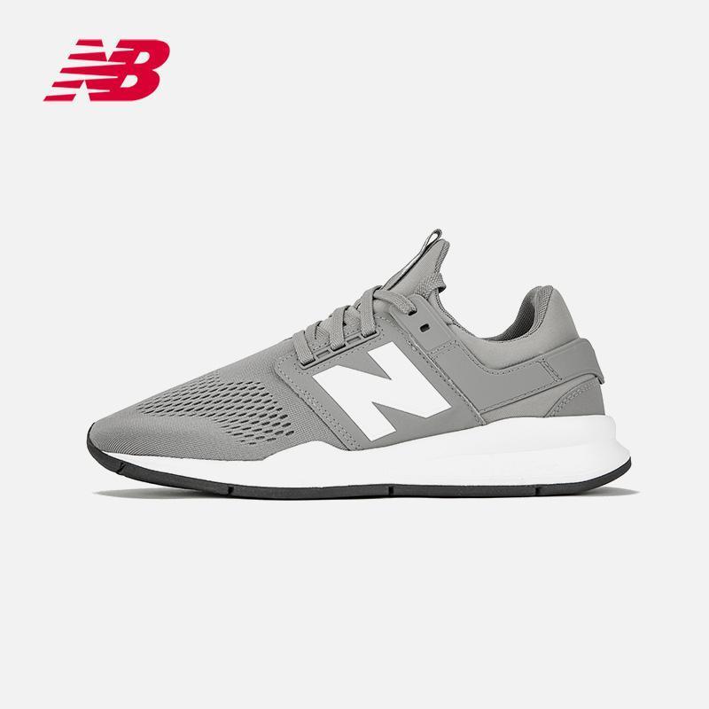 new balance 247系列 MS247EG 男女复古鞋 196元包邮(需用券)