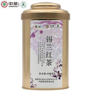 中粮中茶 蝴蝶牌茶 锡兰红茶罐装大红袍茶叶100g  券后58元