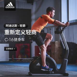 Adidas AVEN-10401BK 健身车家用动感单车静音电动磁控 动感单车C16 2799元