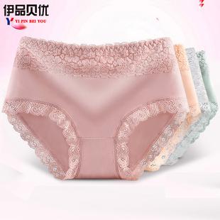 伊品贝优 4条装全棉透气抗菌女士内裤 券后¥19.9