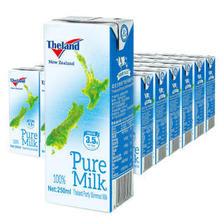 新西兰进口牛奶 纽仕兰 3.5g蛋白质部分脱脂牛奶 250ml*24 整箱装 *3件 145.95元