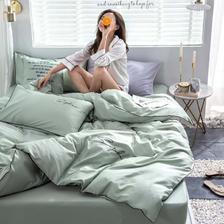 Xanlenss 轩蓝仕 60支长绒棉四件套 床单款 1.5/1.8米 188元包邮