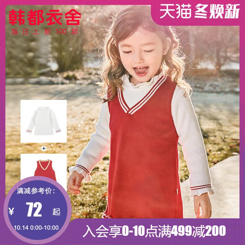 ¥69 韩都衣舍童装2019秋装新款女宝宝韩版儿童纯棉时尚套头套装