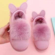 19日0点:笨笨星 儿童棉拖鞋 全包跟 鞋长20-22cm 9.9元包邮(需用券) ¥10