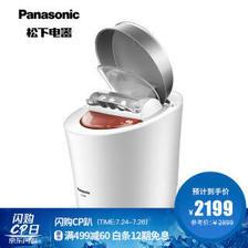 松下(Panasonic) EH-SA97-P405 纳米香薰蒸汽美容器  券后1999元