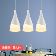 歐普照明 led吊燈餐廳燈具 客廳三頭餐吊燈飾 創意個性吧臺 129元'