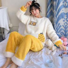 亨沃 加厚珊瑚绒睡衣女两件套 ¥39