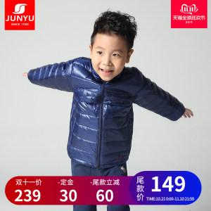 土拨鼠代工厂 君羽 800蓬90%鹅绒 儿童连帽立领羽绒服 149元双11预售到手价 定金30元