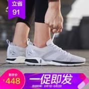 1日0點、618預告:李寧(LI-NING) 超輕16 男/女款跑鞋 +湊單品 券后296元包郵