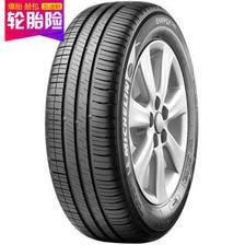 米其林(MICHELIN) 韧悦 ENERGY XM2 195/55R15 85V 汽车轮胎 369元