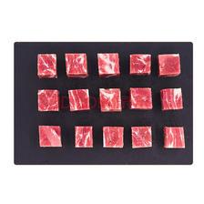 ¥73.45 草原宏宝 羔羊肉块 1000g