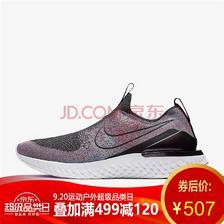 ¥507 耐克19新款 男子EPIC PHANTOM REACT跑步鞋