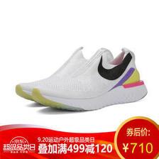 710元 耐克(NIKE) EPIC PHNTM REACT FK JDI CI1290 女子跑步鞋