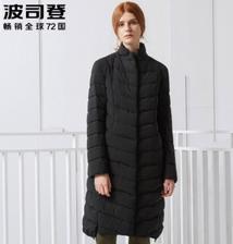 ¥279 BOSIDENG 波司登 B70133002V 女士羽绒服