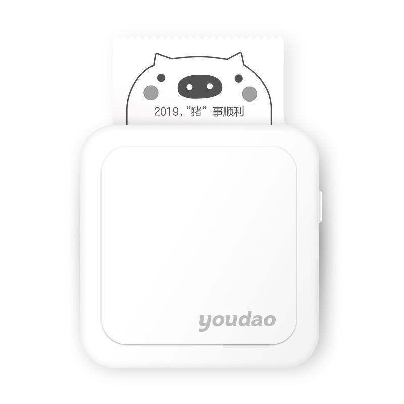 双11预售: youdao 网易有道 口袋打印机 169元包税包邮(需支付定金)