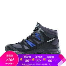 618预售: SALOMON 萨洛蒙 MUDSTONE MID 2 GTX 男款户外登山鞋 589元包邮 ¥589