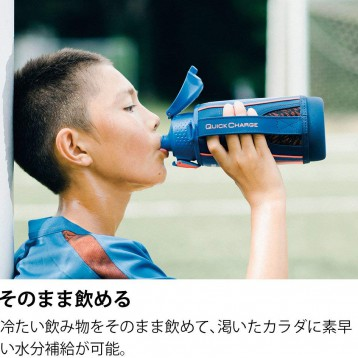 Thermos膳魔师 真空隔热运动水杯 0.8L FFZ-802F 6.3折 直邮中国 ¥157.67