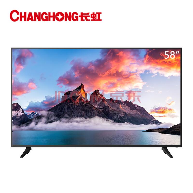 新品发售: CHANGHONG 长虹 58D5S 58英寸 4K 液晶电视 1898元包邮