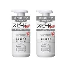 SHISEIDO 资生堂 UNO 男士泡沫快速洁面奶 150mlx2瓶 49元