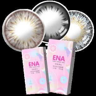 拍两件!ENA隐形眼镜半年抛美瞳 ¥16