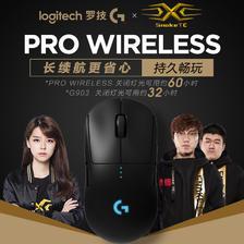 罗技(Logitech) PRO Wireless LIGHTSPEED鼠标 869元