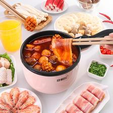 安家乐 多功能大容量电煮锅 券后¥24.8