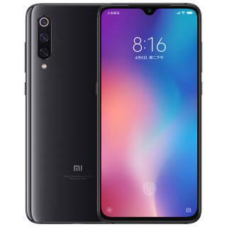 小米(MI) 小米9 智能手机 8GB+128GB 移动4G版 2599元