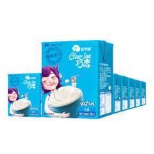 ¥36.59 限地区!尼平河巧恋 原味 酸奶 200ml*24 整箱 奥地利 进口酸奶