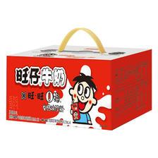 旺旺 旺仔牛奶 O泡果奶 125ml*16盒组合装(牛奶*12+O泡*4) *4件 70.2元(合17.55