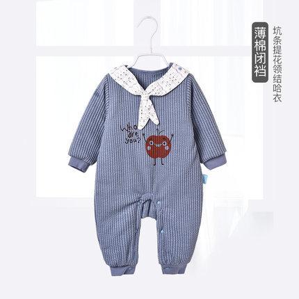 ¥24 【钓鱼猫】婴儿连体衣连帽加厚保暖 外出哈衣