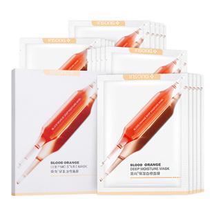 英尚 小红针血橙面膜21片装 券后¥19.9