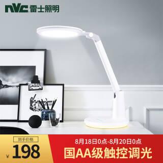 nvc-lighting/雷士照明 台灯 台灯 白色 19W 199元