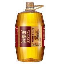 京东自营 金龙鱼 食用油 2件7折+199减25 活动商品没提价
