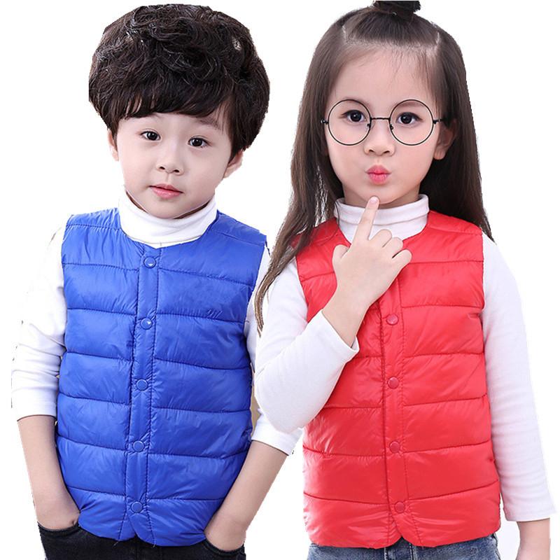 ¥14.9 八零八一 儿童轻薄羽绒棉马甲