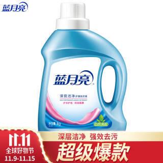 蓝月亮 深层洁净洗衣液(自然清香)1kg/瓶 24.9元