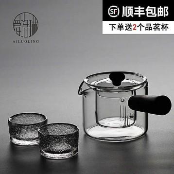 70元包邮!爱洛琳 耐高温日式玻璃煮茶壶 送2个锤纹杯 领50元优惠券