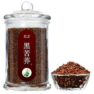 降三高 四川大凉山特级黑苦荞茶 ¥5