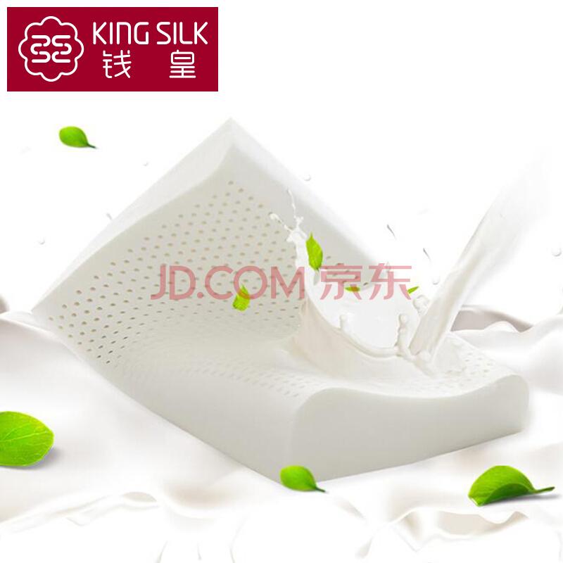 ¥49.5 钱皇 枕芯 泰国天然乳胶枕 人体工学成人乳胶枕头 50*30cm