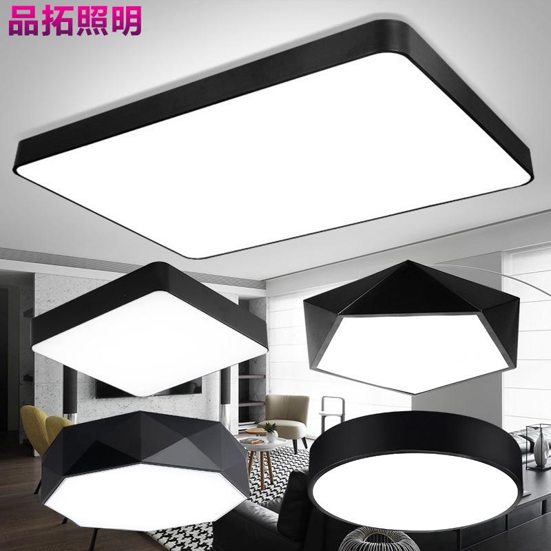 Grevol 品拓 X142 LED三室二厅吸顶灯 组合套餐4 599元包邮