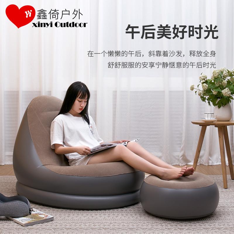¥9.8 懒人沙发单人豆袋榻榻米小户型卧室阳台躺椅小沙发床折叠充气椅子