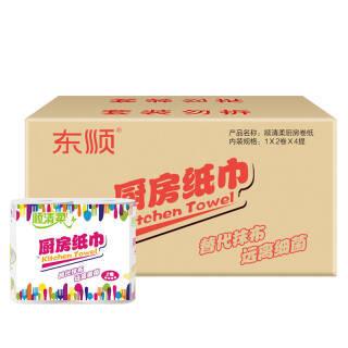 顺清柔卷纸 吸油纸厨房 厨房用纸 吸水纸 加厚擦手纸 厨房纸巾4提*8卷(整箱销售) *2件 44.32元(合22.16元/件)